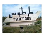 Tartos Governorate